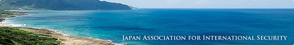 Japan Association for International Security